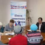 На базе ульяновской приемной Партии прошел семинар «ШГП» о стандартах управления МКД