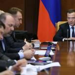 Медведев поставил задачу сформировать систему «одного окна» на базе Российского экспортного центра