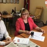 Региональное отделение «Молодой Гвардии Единой России» заключило соглашение с Уполномоченным по правам человека Амурской области