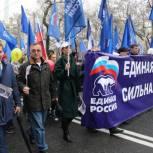 «Единая Россия» в Приморье встретила Первомай