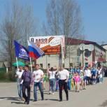 В районах области отметили День Весны и Труда
