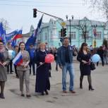 Единороссы Касимова организовали праздничное шествие