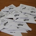 В школах Ряжска прошла акция «Письмо Победителю»