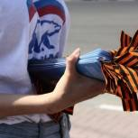 Молодогвардейцы вручили рязанцам символы Победы