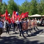 Партийцы Балашихи приняли активное участие в акции «Бессмертный полк»