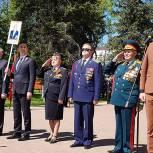 Владимир Вшивцев встретил День Победы с жителями Рузского городского округа