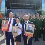 Владимир Шапкин в Щёлково принял участие в акции «Бессмертный полк»