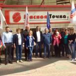 Ступинские партийцы содействовали открытию автобусного маршрута