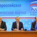 В Люберцах прошла Конференция «Единой России»