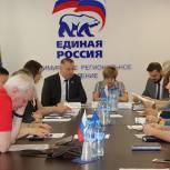 Во Владимире прошло выездное совещание Центрального МКС