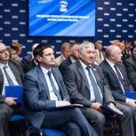Совет руководителей фракций «Единой России» утвердил состав президиума и план работы