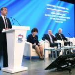 Медведев: Партия и правительство РФ будут совместно выполнять майский указ президента РФ