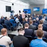 Аркадий Фомин выступил на площадке «Экономика роста»
