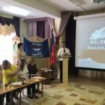 Состоялось собрание первичного отделения № 31 партии «Единая Россия» городского округа Лобня