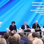 Андрей Турчак: Партийные дискуссии «Направление 2026» позволили совершить «разворот в регионы»