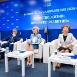 «Единая Россия» будет содействовать развитию гериатрической службы