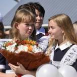 В Заводоуковске строят новую школу