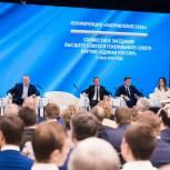 «Единая Россия» начала обновление Партии