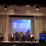 Дебаты участников предварительного голосования в Губкинском городском округе (видео)