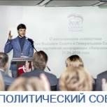Использование цифровых технологий станет основой работы «Единой России»