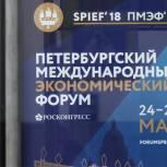 Владимир Якушев представил Тюменскую область на презентации итогов Национального рейтинга инвестклимата