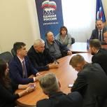 В Ярославле руководитель Центрального МКС обсудил подготовку к ПГ