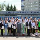Представители «Единой России» открыли доску почета одаренных детей в Ртищево