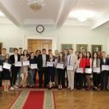 В Смоленске завершился второй сезон «Высшей студенческой школы парламентаризма»