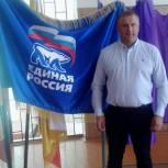 Владимир Материкин – кандидат от партии «Единая Россия» в Рязанскую областную Думу