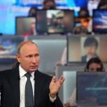 Владимир Путин предостерегает от уничтожения первичного звена здравоохранения