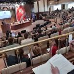 Подмосковная «Единая Россия» выдвинула Андрея Воробьева кандидатом на пост губернатора Московской области