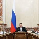 Выступление Дмитрия Медведева на заседании Кабмина РФ по вопросу пенсионной реформы