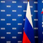 Предложена кандидатура от партии «Единая Россия» на выборах в Рязанскую областную Думу