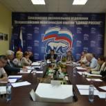Реализацию «Городской среды» обсудил Президиум политсовета Партии