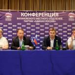 В Александров-Гае, Балаково и Озинках определены кандидаты в депутаты органов местного самоуправления от «Единой России»