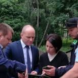 В Ивантеевке будет создан современный скейт-парк