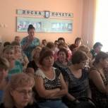 Жители Саратова и Базарного Карабулака приняли участие в обсуждении изменений параметров пенсионной системы