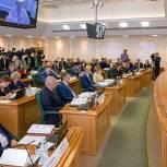 Аркадий Фомин принял участие в заседании президиума Совета законодателей при ФС РФ