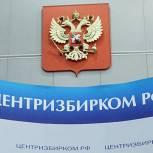 В Центризбиркоме РФ приняли документы от «Единой России» на довыборы в Государственную Думу