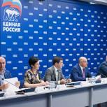 МКС по ДФО обсудил подготовку к сентябрьским выборам в субъектах округа