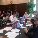 Состоялось заседание Президиума Регионального политсовета Подмосковного отделения партии «Единая Россия»