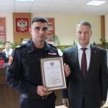Аркадий Фомин отметил большую значимость работы Росгвардии