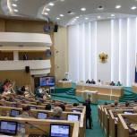 Совет Федерации поддержал закон о штрафах для региональных чиновников за нарушения законодательства о долевом строительстве