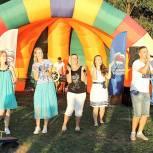 Воскресенские партийцы провели семейный праздник на берегу озера