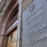 Правительство утвердило Положение о новом ведомстве - Министерстве просвещения Российской Федерации