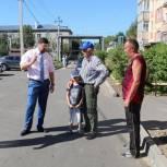 В Шахунье проверили дворовые территории, где завершены работы по благоустройству