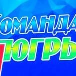 В Ханты-Мансийске пройдет фестиваль спорта
