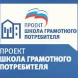Татьяна Дроздова приняла участие в форуме ТОС муниципальных образований региона