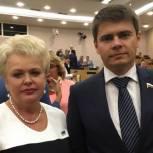 Валентина Жиделева приняла участие в парламентско-общественных слушаниях в Госдуме РФ по совершенствованию пенсионной системы