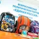 В Региональной общественной приемной «Единой России» юным хабаровчанам помогли собраться в школу